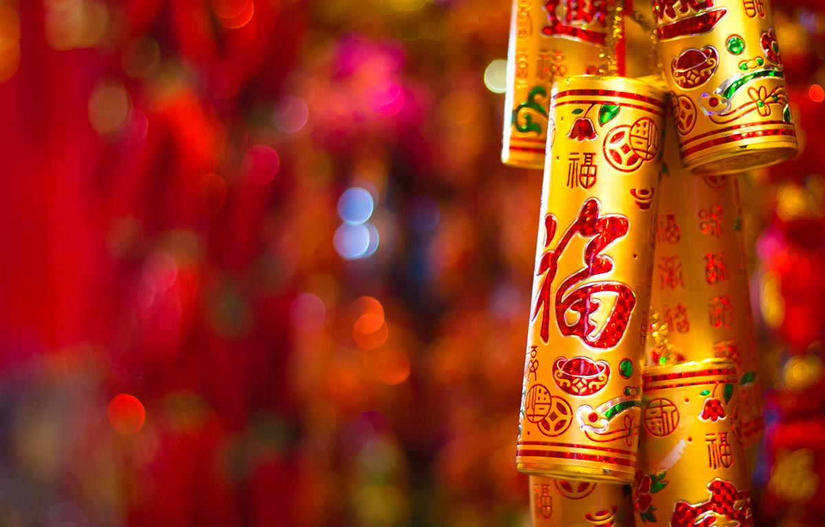 4 Ways to Prepare Your Business for the Chinese New Year